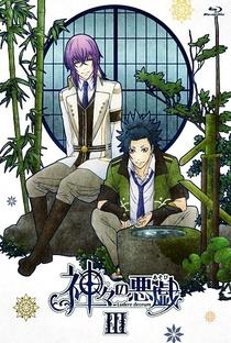 Kamigami no Asobi - Poster / Capa / Cartaz - Oficial 3