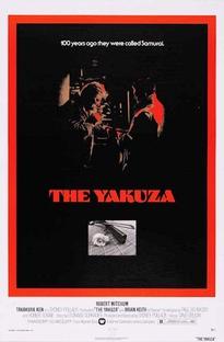 Operação Yakuza  - Poster / Capa / Cartaz - Oficial 4
