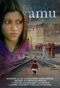 Amu - Poster / Capa / Cartaz - Oficial 1