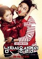 How to Use Guys with Secret Tips (Namja Sayongseolmyungseo)