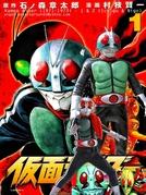 Kamen Rider (Kamen Rider)