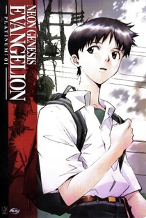 Neon Genesis Evangelion - Poster / Capa / Cartaz - Oficial 19