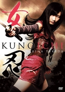 Kunoichi Ninja Girl (Kunoichi)