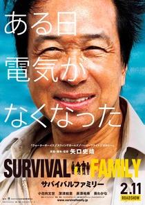 The Survival Family - Poster / Capa / Cartaz - Oficial 1