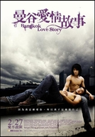Bangkok Love Story (Bangkok Love Story)