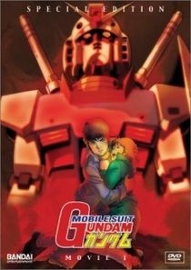 Mobile Suit Gundam I - Poster / Capa / Cartaz - Oficial 1