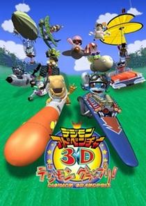 Digimon Adventure 3D: Digimon Grand Prix! - Poster / Capa / Cartaz - Oficial 1