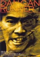 Dangan Runner (弾丸ランナー「DANGAN RANAA」)