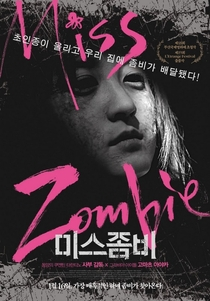 Miss Zombie - Poster / Capa / Cartaz - Oficial 3