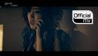 T-ara(티아라) _ Lovey-Dovey(러비더비) MV(Full ver,)