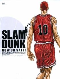 Slam Dunk - Poster / Capa / Cartaz - Oficial 1