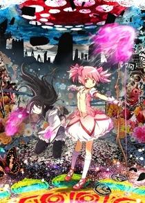 Mahou Shoujo Madoka Magika Movie 2 - Poster / Capa / Cartaz - Oficial 2