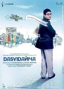 Dasvidaniya - Poster / Capa / Cartaz - Oficial 1