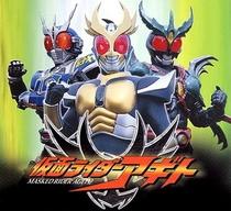 Kamen Rider Agito - Poster / Capa / Cartaz - Oficial 2