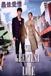 The Greatest Love - Poster / Capa / Cartaz - Oficial 7
