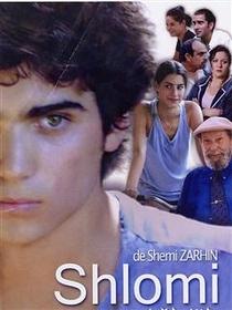 Bonjour Monsieur Shlomi     (Ha-Kochavim Shel Shlomi) - Poster / Capa / Cartaz - Oficial 1