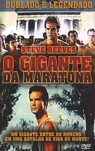 O Gigante de Maratona - Poster / Capa / Cartaz - Oficial 3