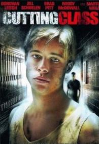 Assassinato no Colégio - Poster / Capa / Cartaz - Oficial 2