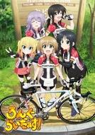 Long Riders! (ろんぐらいだぁす!)