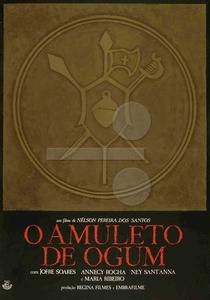 O Amuleto de Ogum - Poster / Capa / Cartaz - Oficial 1