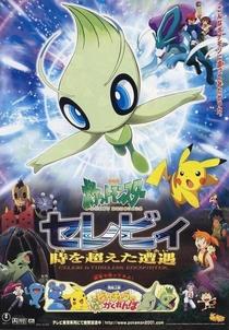 Pokémon 4: Viajantes do Tempo - Poster / Capa / Cartaz - Oficial 2
