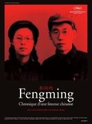 Fengming: Memórias de uma Chinesa (He Fengming)