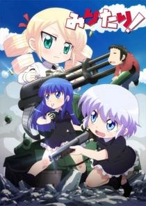 Military! - Poster / Capa / Cartaz - Oficial 1