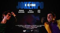 O Último Jokenpo - Poster / Capa / Cartaz - Oficial 1