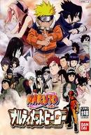 Naruto: OVA 3 - Batalhem Finalmente!! Jounin contra Genin! (ナルティメットアニメーション 木ノ葉無差別大乱戦)