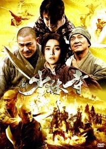 Shaolin - Poster / Capa / Cartaz - Oficial 2