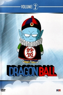Dragon Ball (1ª Temporada) - Poster / Capa / Cartaz - Oficial 17