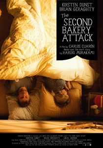 The Second Bakery Attack - Poster / Capa / Cartaz - Oficial 1
