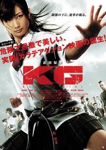 K.G. - Poster / Capa / Cartaz - Oficial 1