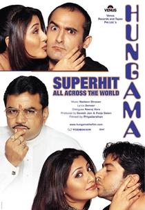 Hungama - Poster / Capa / Cartaz - Oficial 5