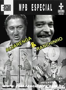Alvarenga e Ranchinho MPB Especial  - Poster / Capa / Cartaz - Oficial 1