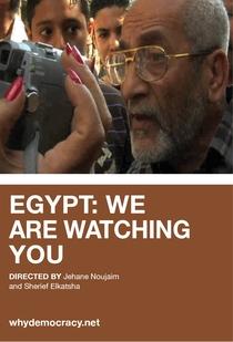 Egito: Estamos Vigiando Vocês - Poster / Capa / Cartaz - Oficial 1