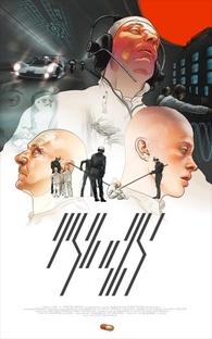 THX 1138 - Poster / Capa / Cartaz - Oficial 5