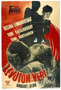 Sangue Incontrolável - Poster / Capa / Cartaz - Oficial 1