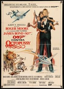 007 - Contra Octopussy - Poster / Capa / Cartaz - Oficial 4