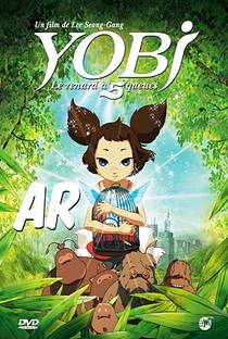 Yobi, a Raposa de Cinco Caudas - Poster / Capa / Cartaz - Oficial 5