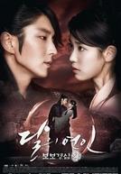 Moon Lovers: Scarlet Heart Ryeo (달의 연인 - 보보경심 려 Also Known as: Moon Lovers; Time Slip: Ryeo; Daleui Yeonin - bobogyeongsim Ryeo; Moon Lovers – Scarlet Heart: Ryeo; Scarlet Heart: Goryeo; Moon Lovers: Scarlet Heart Ryeo;)