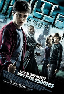 Harry Potter e o Enigma do Príncipe - Poster / Capa / Cartaz - Oficial 22