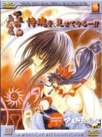 Samurai Shodown 2: Asura Zanmaeden - Poster / Capa / Cartaz - Oficial 2
