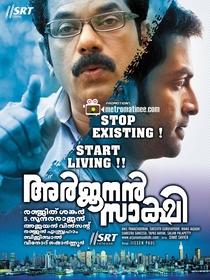 Arjunan Saakshi - Poster / Capa / Cartaz - Oficial 7