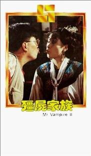 Mr. Vampire II - Poster / Capa / Cartaz - Oficial 1