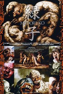 Midori-ko - Poster / Capa / Cartaz - Oficial 1
