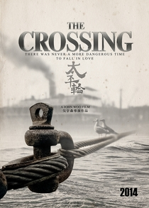 The Crossing - Poster / Capa / Cartaz - Oficial 3
