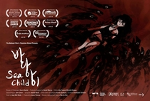Sea Child - Poster / Capa / Cartaz - Oficial 1
