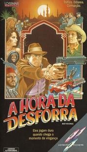 A Hora da Desforra - Poster / Capa / Cartaz - Oficial 1