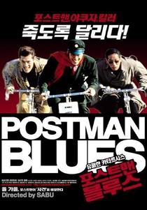 Postman Blues - Poster / Capa / Cartaz - Oficial 10